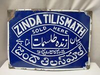 """Vintage Sign Board Enamel Porcelain Zinda Tilismath Unani Herbal Medicine Rare """""""