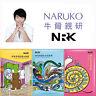 BUY 5 GET 1 FREE [NARUKO NRK]  Essential Series Hydrating Facial Masks 1PC NEW