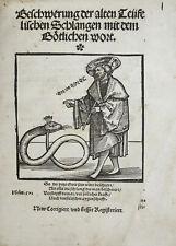 REFORMATION BESCHWERUNG DER ALTEN TEUFLISCHEN SCHLANGEN SCHWARZENBERG 1525