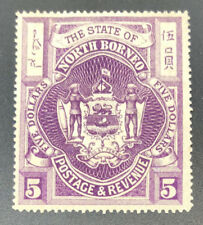 NORTH BORNEO  48   Beautiful  Mint  No  Gum  Issue  OD h852