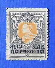 1921 THAILAND 10 SATANG SCOTT# 193 MICHEL.# 170 USED                     CS21400
