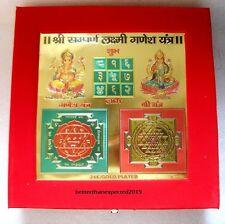 Special Deepawali Poojan Shri Dhan Laxmi MahaLaxmi Kuber Yantra Dosh Nivaran-A1