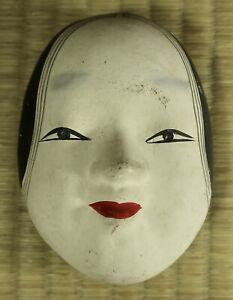 Ceramic Bell / Okame Design / Japanese / Vintage