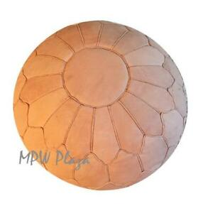 MPW Plaza Pouf, Retro Shell, Sand, Moroccan Leather Ottoman (Unstuffed)