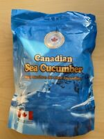 454g Sea Cucumber Natural Sun Dried Small Size 3-6cm Economic Pack