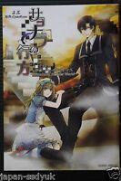 "JAPAN manga: Clover no Kuni no Alice Wonderful Wonder World ""Sayonara no Yukue"""