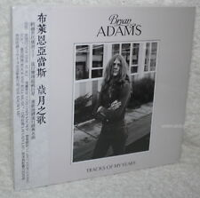 Bryan Adams Tracks Of My Years 2014 Taiwan Ltd CD w/OBI (digipak)