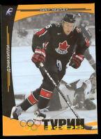 2005 Dany Heatley Turin Olympics  Card 500 Made Rare