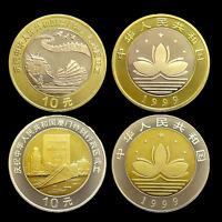 China 5 Yuan 2004 2 coins Taiwan Scenery Heritage Lighthouse Sun-Moon Lake UNC