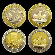 China Set 2 coins, 10 Yuan, 1999 Bimetal Macau Return Macao flower bimetal , UNC
