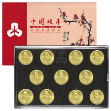 China Lot coins, 5 Jiao × 11 pcs set, 1991-2001,blum blossom, In Box, Circulated