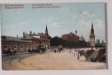 29857 AK Moskau-Kremlin Moscow Moscou Vue generale du Pont Straßenbahn um 1912