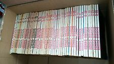 EROICA GIGANTE 1/49 - SERIE COMPLETE di 49 volumi - CASA EDITRICE DARDO