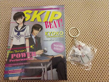 Skip Beat Limited Edition Kickstarter Rare Anime Blu Ray DVD USA R1