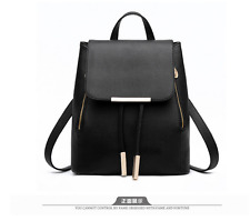 SALE! Korean Simple Casual Leather Backpack School Bag Office Bag