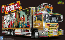 Hino The Skull 2nd Dokuro Maru Truck Trailer 1 32 Model Kit AOSHIMA 027325