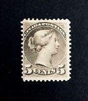 Canadian Stamp, Scott #42 5c 'Ottawa Printing' 1888 Mint/Hinged