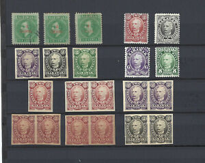SARAWAK-SELECTION-BETTER-SOME PROOFS-MINT-USED-F-VF-