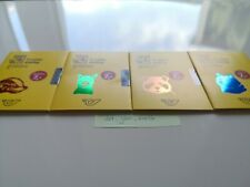 RARE - Austrian Crypto Stamp 2.0 complete Set, all 4 UNOPENED! COLORS UNKNOWN