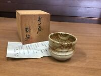 Y1023 CHAWAN Tokoname-ware Sake cup signed box Japanese antique bowl pottery