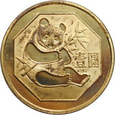 "China 1 yuan 1983, PROOF, ""Panda"""