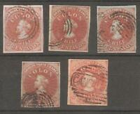 Chile LOT  Sc 8,8a,8b,8c,9 used four margins  VF
