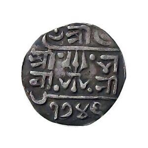 NEPAL 1824 ¼-𝗠𝗼𝗵𝘂𝗿 SILVER Coin ♕Queen SAMRAJYA LAKSHMI♕【Cat № KM# 558】VG