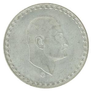 Egypt - Silver 1 Pound Coin - 'President Nasser' - 1970 - VF+