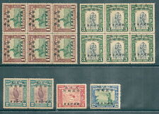 NORTH BORNEO SABAH MALAYSIA Japanese Occupation unmounted mint blocks etc