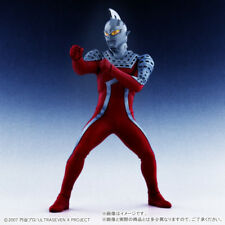 [PSL] Japan Rare X-Plus Large Monster Series Ultraseven X Ric Toy Limited Figure