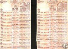 10 Rupees D Subba Rao Gandhi (Signature Set) (D-77 To D-102)@ Unc Condition