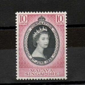 SINGAPORE 1953 S37 10c. CORONATION - MM/MH