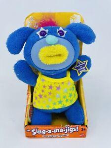 Mattel Sing A Ma Jigs Blue Yellow Singing Plush Toy New Fisher Price Rare