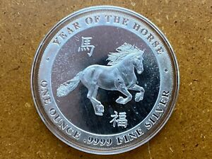 Baird & Co Year of the Horse 1 oz .9999 Silver Round