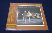 Tchaikovsky Swan Lake Nutcracker Sleeping Beauty Japan Esoteric SACD