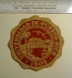VINTAGE UNIVERSIDAD DE PUERTO RICO PATCH Original