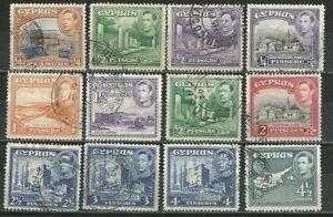 CYPRUS 1935-51 ''KING GEORGE VI '' TWELVE (12) VALUES USED (ΜΕΞ 08)