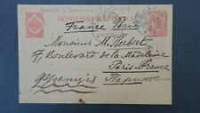 Russie Entier de Tachkent Ouzbekistan 1918 , Stationary Russia 1918 to France