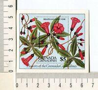 36730) Grenada Grenadines 1984 MNH Flowers S/S