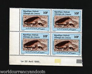 COMOROS 10 FRANCS 1995 TURTLE MINT BLOCK OF 4 STAMPS FRENCH FRANC ANIMAL THEME