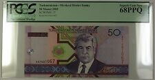 2005 Turkmenistan 50 Manat Bank Note SCWPM# 17 PCGS Superb Gem New 68 PPQ