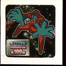 POKEMON STICKER Carte JAPANESE 50X50 TISSU N° DEOXYS