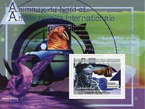 Guinea Wild Animals Stamps 2007 MNH IPY Intl Polar Year Walrus 1v S/S IV