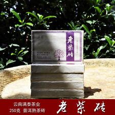 2018 Year Aged Yunnan Puerh Purple Bud Pu Er Ripe Puer Brick 250g