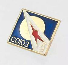 Badge Soviet Space Sputnik Rocket Theme Pin Brass Enamel USSR Souz-9 Union-9