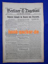 BERLINER TAGEBLATT (2.7.1917): Schwere Kämpfe im Raume von Brzezany