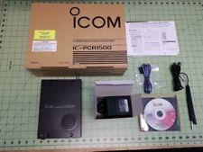 Icom Ic-Pcr1500