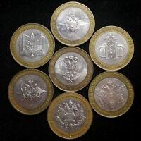 Russia 10 rubles 2002 rouble 200th Ann of ministries BiMetal Full Set 7 coins