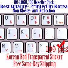Korean Red Keyboard Sticker Transparent Reseller 100 Pack DEAL!!