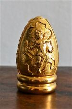 Franklin Mint Egg & Gold Tone Stand Treasury of Eggs French Rococo - Easter Gift